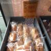 【平塚】高久製パン