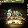 【パズドラ】神槍ニケ&アイギスシールドの入手方法やスキル上げ、使い道や素材情報!