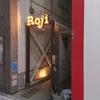 Cafe Roji(カフェ ロジ)/ 札幌市中央区南3条西3丁目