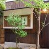 <人生最高レストラン>2021/6/26放送:西川貴教さんが三浦春馬さんと訪れた東山の中華「齋華」。滋賀「比良山荘」と東京・六本木「ウルフギャングステーキ」。