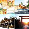 権力の正統性 ◆ 「NHKスペシャル 遷宮 第1回 伊勢神宮」