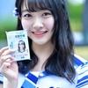 【2018/06/05】STU48 ティッシュ配りin東京都内レポ【撮影/写真/レポート】