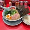 濃いめ多め、れん草味玉と食べる24時間営業の家系ラーメン @山岡家 蘇我店