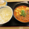 松屋の豆腐キムチチゲ膳 生玉子