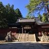 【御朱印】岩手県・岩木山神社参拝