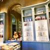 ヴェルサイユ宮殿のラデュレとアンジェリーナ、おみやげ売り場でシルブプレー!