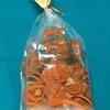 香梅堂の「鈴焼」は、日本一の鈴カステラです。