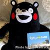 熊本地域振興ICカード