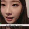 「映像」今月の少女探究#49「日本語字幕」