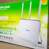 無線LANルータ世界シェアNo.1のTP-Link Archer C9を買った