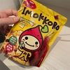 宮崎県で買った実際にお土産4個 正直レビュー!(IMOKKORO、ぽてっちー、日向夏クリームサンド、マンゴーチーズ饅頭)