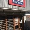 ベンチタイム    (BENCH TIME)