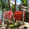 【名古屋】若宮八幡社にある連理稲荷神社も夫婦狐が祀られている縁結びのパワースポット