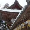 【写真加工】雪を降らす!