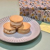 名古屋『Buttery(バタリー)』バターを使った人気の焼菓子専門店のバターサンドをお取り寄せ。