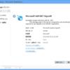 WebMatrix 2: SignalR を動かす ( 1.0.1 対応版)