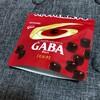 100均のギャバサプリが売り切れなのでグリコのチョコレート『GABA』を食べる日々