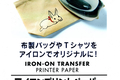 リ 2】 セリア・ダイソー(100円)とメーカー品ガイド