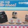 【ハローストリート】コーヒーカップセット