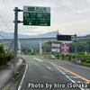 松山道・大洲インター以南の特徴
