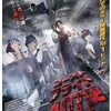 映画感想:「ゴースト・フライト407便」(50点/オカルト)