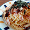 【レンジパスタ】きのこ醤油バターパスタ