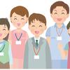 介護職員が働きやすい施設のポイントについて教えます