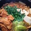 ヨシケイ正月食材特集より、年末プチご馳走に「赤から鍋」を注文しました☆