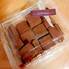 【稲沢をたのしもう!】愛知県稲沢市移住ブログ~美味しい生チョコと悲しいお知らせ~