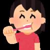 妊婦歯科検診【マタニティ記録】
