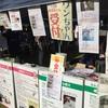 9月24日(日)県央地区・動物愛護フェスティバル