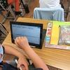 6年生:社会 待機児童はなぜ増えた?