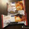 【西友】おいしさと糖質を考えたシュークリームとエクレアを食べてみた!