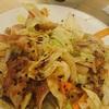 松屋で「スタミナ肉野菜炒め」を食べてきた