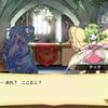 【メルクストーリア】 [花冠の弓使い]チック キャラシナリオ