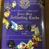 運とチャンスの連鎖を生み出す PowerWish Activating Cards