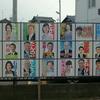 向日市会議員選挙始まる