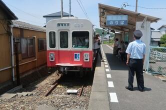 讃岐の阪急?「ことでん」に乗車(四国新型特急乗り継ぎ2)