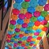フランス&スペイン旅「ワインとバスクの旅!どこまでも歩けちゃう、ボルドーの路地裏ハンティング!アンブレラ・スカイ・プロジェクトも!」