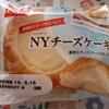 Pasco 世界のスイーツをたべよう。NYチーズケーキ風