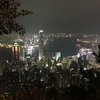 香港の家族旅行で何をする?