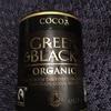 GREEN & BLACK ORGANIC(ココアパウダー)★★☆