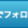 御廟山古墳【世界文化遺産 構成資産】 5K360度動画(2021年1月20日)