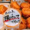 【東京・豪徳寺】フランスパン生地のシンプルな味わいがやみつき!一番人気はチョコレートパン 墨繪