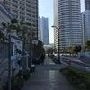 横浜で遊ぶ その② みなとみらい地区を歩こう