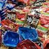 母の日はこれで決まり 神戸ローストショコラ