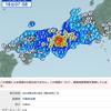 【地震情報】18日07時58分頃に大阪府北部を震源とするM5.9の地震が発生!大阪府北部では震度6弱・京都府南部では震度5強を観測!またしても中央構造線沿いの地震!!