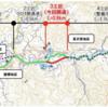 新潟県 一般国道292号の猿橋改良が一部開通