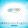インテルはスポーツVR界の覇者となるか