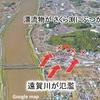 珍しくまつられた由縁がわかる「やぶれ地蔵」 福岡県遠賀郡水巻町えぶり